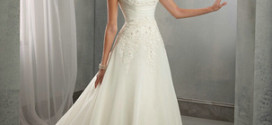 Wedding Gowns in Bangalore